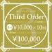 Third Order Course(サードオーダーコース)受講料