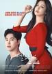 ☆韓国ドラマ☆《メロホリック》Blu-ray版 全10話 送料無料!