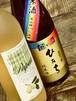 【ギフト/セット】日本酒/純米酒とポポーワインセット /(艶やかひたち純米+ポポーワイン) /720ml×2本/