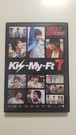 Kis-My-Ft7 LUCKY SEVEN!! 【DVD】