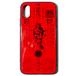 【NE-20021】背面ガラスiPhoneケース/バグ文字