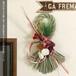 お正月飾り しめ縄 56020005 maison blanche (メゾンブランシュ)【日本製】