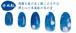 DOREHAL WASO 水風船 ドレハル 定形外で送料無料(日時指定不可) 貼るだけ簡単ネイルシール ジェルネイル風 貼るネイル ネイルラップ マニキュアシール o-010