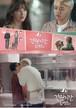 ☆韓国ドラマ☆《犬猿の仲のロマンス》Blu-ray版 全2話 送料無料!