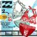 AJ013-846 ビラボン ビキニ 人気ブランド 新作 レディース 女性 おしゃれ かわいい プレゼント ビキニ BILLABONG