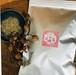 【定期便 2か月サイクル 】美味しい(実入り)月桃茶ティパック(葉.実3g)×31包