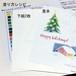 【塗り絵セット】クリスマスツリーとハウス