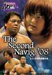 NOAH The Second Navig.`08 3.2 日本武道館