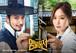 ☆韓国ドラマ☆《名不虚伝〈ミョンブルホジョン〉 》Blu-ray版 全16話 送料無料!