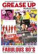 7月1日発売 GREASE UP MAGAZINE Vol.17
