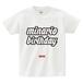 minario / BACKPACK MINARIO BIRTHDAY LOGO T-SHIRT WHITE