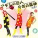アタシの巨人 Young Girl / 今年の阪神一味違う シングルCD