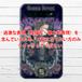#016-028 モバイルバッテリー セクシー ロック おしゃれ メンズ iphone スマホ 充電器 タイトル:レイシー 作:nero