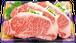 国産牛サーロインステーキ(3枚入り)1枚200g
