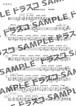 歌舞伎町の女王/椎名林檎/(しいなりんご) ドラム譜