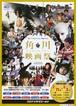 角川映画祭 角川映画40年記念企画(2)