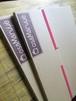 【サービス価格】オサマルーエ専用 保存ケース 2枚セット 飾る 絵の保管 収納 イラスト 園児 小学生 子供の絵専用額縁