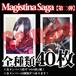 【チェキ・全種類計40枚】Magistina Saga【第二弾】