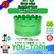 8インチ 三点式 ダイヤモンドコアビット  Green edge シブヤネジ(204.0mm)