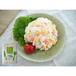 カネハツ Big1 たっぷりコーンサラダ〔1kg〕【業務用惣菜】