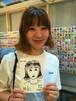ミキさま 505円