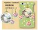 選べるカラー《桜灯り》*iphone・Android側表面印刷スマホカバー