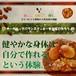 オーガニックバランスクッキーキット(organic balance cookie kit)