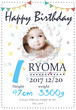 赤ちゃんの誕生日ポスター_6 B0サイズ