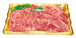 国産牛焼肉用(1パック400g)