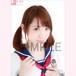A2ポスター(矢板 優希/ セーラー服) #PS00501