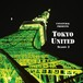 Tokyo United SEASON 3 (ダウンロード)