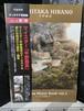 YOSHITAKA HIRANO 平野義高 ディオラマ写真集 Vol.1