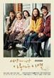 ☆韓国ドラマ☆《世界でもっとも美しい別れ》Blu-ray版 全4話 送料無料!