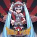 シュミックトリガ2 -PsychoCrush A-POP!!-