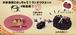 お弁当袋になっちゃう!!ランチクロス☆丸形 中紅なかくれない(43πr㎝)