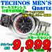 テクノス 紳士クォーツ T4378SR 定価¥36,667-(税込)