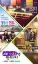 韓国ドラマ【三色のファンタジー】Blu-ray版 全9話