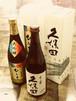 【セット】日本酒セットKG4-720ml×2本<久保田 千寿 / 艶やかひたち 大吟醸>/お中元に/夏のご挨拶に/