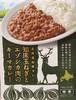 【濃厚な玉ねぎとエゾシカのキーマ‼️】知床玉ねぎとエゾシカ肉のキーマカレー