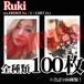 【チェキ・全種類100枚】Ruki(元EREBOS, Vo. / G∀LMET, Gt.)