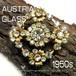 シャープな輝き★オーストリアガラス 立体細工 オープンワーク お花 ヴィンテージ ブローチ 1950s フラワーモチーフ