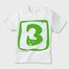 【送料無料】3B かわいいキッズTシャツ 各サイズ初回限定33枚のみ ※お肌にやさしい キッズTシャツ 白 キッズ70 ガーメントインクジェット印刷