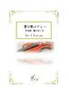 日本の春の歌メドレー 2Violins