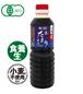有機茜生たまり醤油(500ml)【オーサワジャパン】