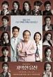 ☆韓国ドラマ☆《素晴らしい遺産》Blu-ray版 全122話 送料無料!