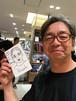 ヒロアキさん 140円