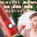 トマトジュース12本 720ml「ぜいたくトマト」