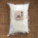 【新米】水上の米(1kg)