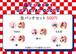 【春斗】缶バッチセット2弾(正月ver)