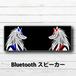 #037-006 Bluetoothスピーカー おすすめ おしゃれ 小型 和風 メンズ 和柄 タイトル:稲荷 作:プルーミィグッズ